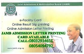 E-Facility Card – Get the E-Facility card from here