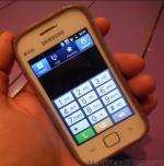 Display Phone Numbers