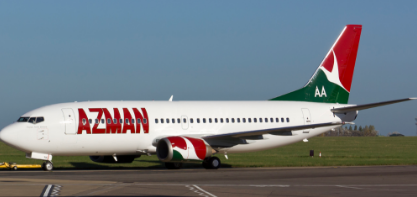 Azman Airline | How to Book Ticket Online and Addresses in Nigeria